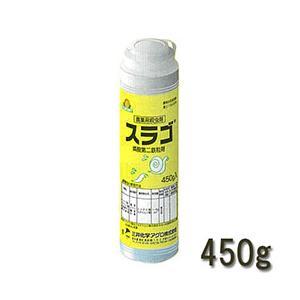 【5個】 殺虫剤 スラゴ 粒剤 450g ナメクジ 駆除 三井 農薬 イN【代引不可】|plusys