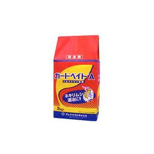 【5個】 殺虫剤 ガードベイトA 2kg ネキリムシ 駆除 サンケイ化学 農薬 イN【代引不可】|plusys