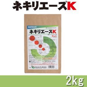 【5個】 殺虫剤 ネキリエースK 2kg ネキリムシ コオロギ 防除 日曹 農薬 イN【代引不可】|plusys