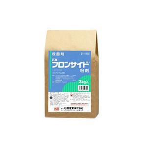 【5個】 土壌殺菌剤 フロンサイド粉剤 3kg 石原バイオサイエンス 農薬 イN【代引不可】|plusys