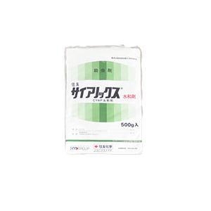 【5個】 殺虫剤 サイアノックス水和剤 500g 住友化学 農薬 イN【代引不可】|plusys