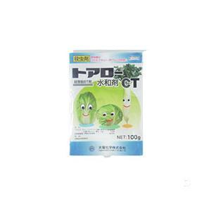 【5個】 殺虫剤 トアロー水和剤CT 100g 大塚 農薬 イN【代引不可】|plusys