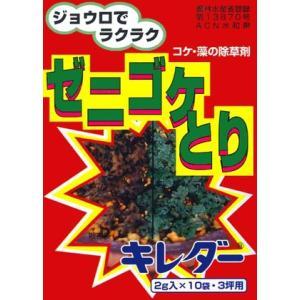 【5個】 ゼニゴケとり キレダー 2g×10入 農薬 イN【代引不可】|plusys