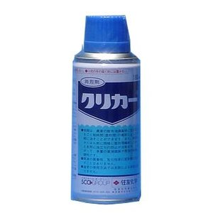 【5個】 クリカー 180ml 泡消し剤 農薬 イN【代引不可】|plusys