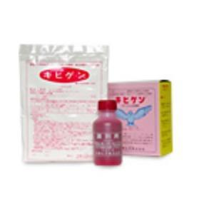 【5個】 キヒゲン 100g 種子 大豆 コーン 殺菌 忌避剤 農薬 イN【代引不可】|plusys