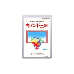 【5個】 キノンドー水和剤80 500g 殺菌剤 農薬 イN【代引不可】|plusys
