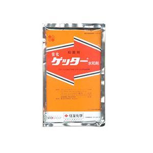 【5個】 ゲッター水和剤 100g 殺菌剤 農薬 イN【代引不可】|plusys