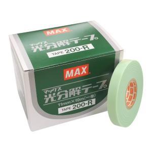 【 30箱×10巻 】【 200-R 】 光分解 テープ マックステープナー 用の 替えテープ カ施【代引不可】 plusys