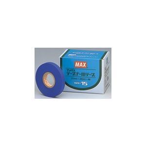 【 30箱×10巻 】【 TAPE-15 】【 青 】 マックステープナー 用の 替え テープ カ施【代引不可】 plusys