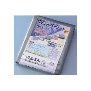 UVシルバーシート #3400F 7.2×9.0m コYD|plusys