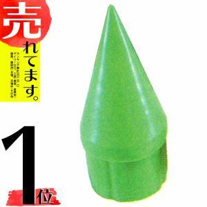 【120個】樹脂製 単管 打ち込み 先端 ミサイル 48.6 mm 国産 アラオ【代引不可】|plusys
