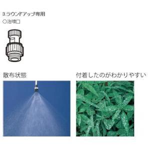 桃太郎用 泡噴口 みのる産業 岩FNH|plusys