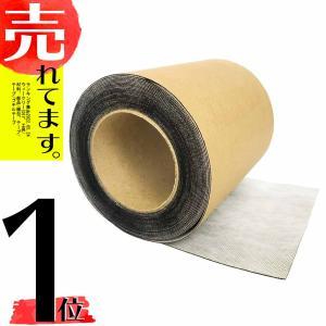 国産 人工芝 用 PY 片面テープ ジョイントテープ 15cmx10m 強力ワイド 屋外用 人工芝のつなぎ目の連結に ブチルテープ テープ Z|plusys