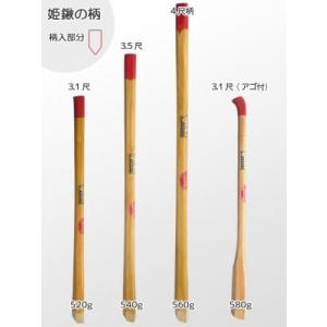 【部品のみ】 姫鍬の柄のみ 3.1尺(93cm) 堤製作所 DNZZ|plusys