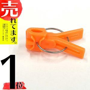 【200個】 接木フレンド ウリ科用 オレンジ色 接ぎ木フレンド カ施DPZZ|plusys