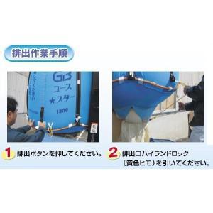 グレンバッグユーススター 1300L 田中産業製 ライスセンター 一般乾燥機 兼用 自立式 米出荷用フレコン シB|plusys|02