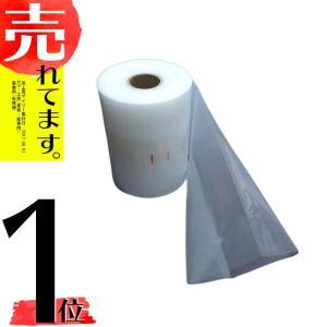 【1m単位カット品】 排塵ホース (はいじんホース) 折径350mm(口径220mm) シBDPZZ|plusys
