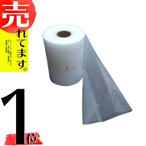 【1m単位カット品】 排塵ホース (はいじんホース) 折径320mm(口径200mm) シBDPZZ|plusys