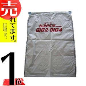 籾殻袋収集器 BIG専用 もみがら袋 BIG袋 ビッグ袋 C型 白 クロスラム素材 オKDPZZ|plusys