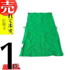 メッシュもみがら袋 950×1700mm 色:グリーン シNDPZZ|plusys