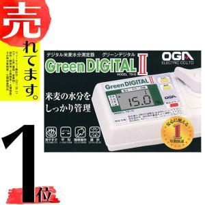 米麦水分測定器 水分計 グリーンデジタル2  TD-G 【オガ電子】DPZZ|plusys