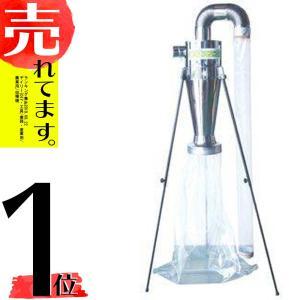 乾燥機用集塵機 ダストクリーン KS-380 大型乾燥機用 ケーエス製販 ケS【代引不可】個人宅可|plusys