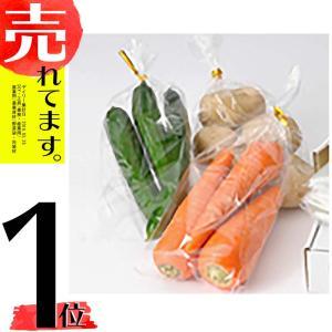 ボードン袋 4穴プラ付 No.5 0.02mm厚×115×300 5000枚入 野菜出荷透明袋 日A【代引不可】|plusys