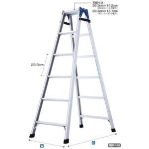 [個人宅配送不可] 脚立 長谷川工業 RD2.0-18 高さ:170cm はしご兼用脚立 長谷川工業 【代引不可】|plusys