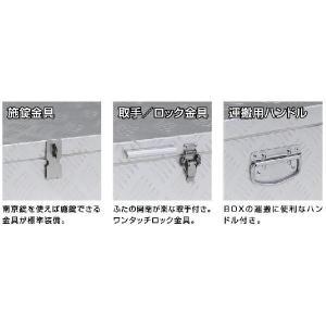 軽トラアルミボックス 軽トラ荷台用道具箱 アルミ製 アRDPZ|plusys|02