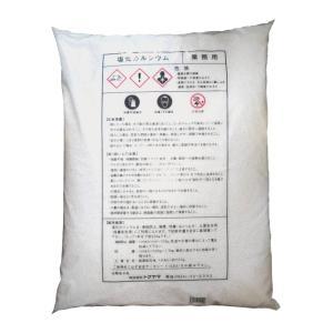 【国産】 塩化カルシウム 融雪材 25kg 融雪剤 塩カル 凍結防止剤