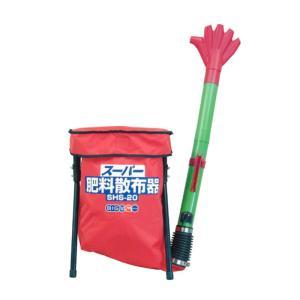 【6個】 肥料散布機 SHS-20 BIGM 散粒機・散粉機・散布器 オK【代引不可】 plusys