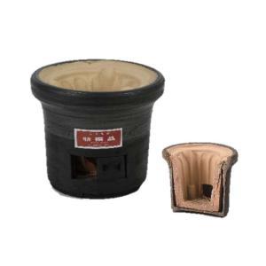 【3個】 三河焼 黒木炭コンロ 黒 SU0004 径270mm 高さ245mm 炭火コンロ 七輪 シN|plusys
