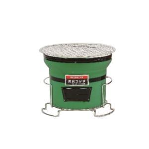 【4個】 三河焼 卓上コンロ (台付) グリーン KA0021 径225mm 高さ210mm 緑 炭火コンロ シN直送|plusys