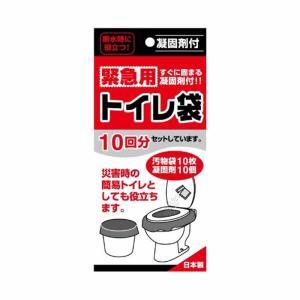 緊急用トイレ袋 10PC すぐに固まる凝固剤付 緊急用 災害時用 アイワ フYD|plusys