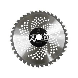 【5枚】 ザ・プロチップソーDX 刃道 10インチ 5枚組 PRO-1DX 下刈・草刈用 研磨機 和コーポレーション 【代引不可】|plusys