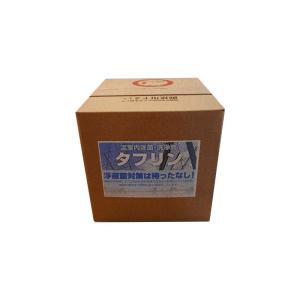【個人宅配送不可】【180kg】 温室内除菌・洗浄剤 タフリン (18kg×10箱) グリーンラボラトリー サT 【代引不可】 plusys