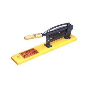 自動押切器 3号 390mm 松尾刃物製作所 押し切り カッター 三冨D|plusys