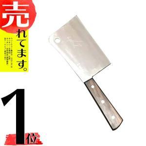 豊栄 関 クレバーナイフ 150mm 魚 鳥 骨切りナタ 包丁 フYD|plusys