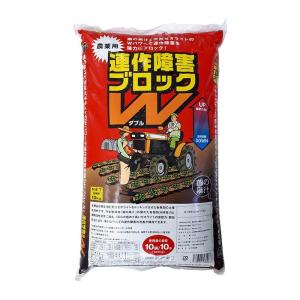 【3袋】 連作障害ブロックW  10kg入 土壌環境 改善 改良剤 米S 【代引不可】|plusys