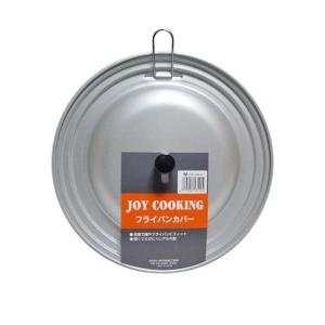 JCフライパンカバー L (24〜26cm兼用)  商品コード 581031  規格WDH:270×...