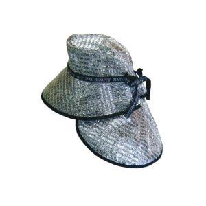 ベーシック涼かちゃん 帽子+着脱ケープ (マスクなしタイプ) 槍木産業 うつぎ産業 カ施直送【代引不可】|plusys