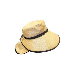 エレガント涼かちゃん ベージュ 帽子+着脱式ケープ 槍木産業 うつぎ産業 熱中症対策 カ施直送【代引不可】|plusys
