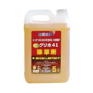 【4個】 除草剤 グリホ41 5L 非農耕地用 雑草対策 ヨーキ産業 【代引不可】|plusys