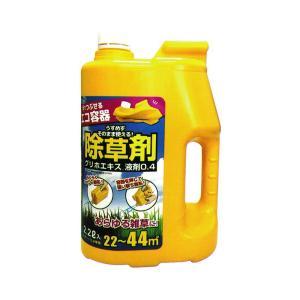 【8本】 除草剤 エコ グリホエキス0.4% 2.2L 希釈除草剤 非農耕地用 エコ容器 雑草対策 ヨーキ産業 【代引不可】|plusys
