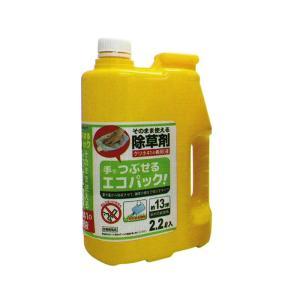 【8本】 エコ 無登録除草剤 2.2L (グリホ41の希釈液) 希釈除草剤 エコ容器 雑草対策 非農耕地用 ヨーキ産業 【代引不可】|plusys