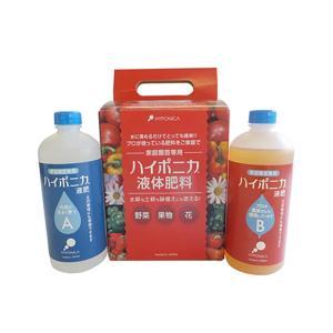 ハイポニカ液体肥料 A液・B液 500ml各1本セット×10セットのお届けとなります。  ハイポニカ...