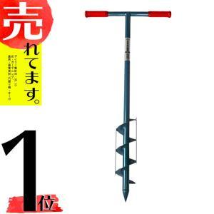 らせん穴掘器 (鉄製) 直径: 5cm  シMHNZZ|plusys