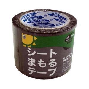シートまもるテープ 黒 80mm×20m 防草シート 補修用マルチテープ 菊水テープ Z|plusys