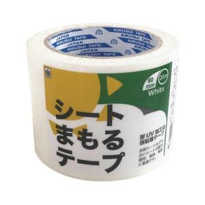 シートまもるテープ 白 80mm×20m 防草シート 補修用マルチテープ 菊水テープ Z|plusys