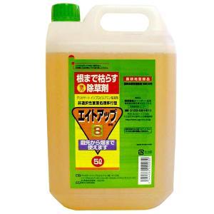 グリホサート系 除草剤 エイトアップ 5L 3入 【濃縮-薄めて使うタイプ】 イN【代引不可】|plusys